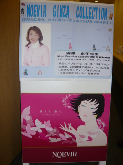 201042_020_3